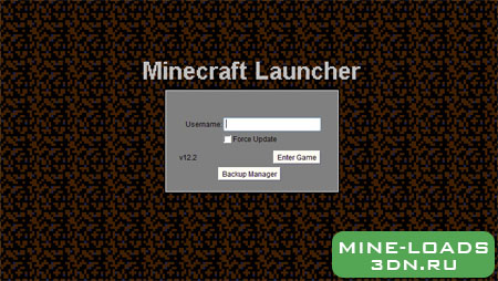Benderchat взломанный лаунчер для minecraft