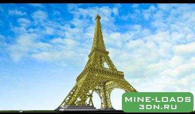Карта золотая эйфелева башня для minecraft